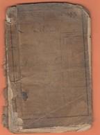 539 LIVRET  MILITAIRE CLASSE 1899 DARAM SEYSSES  MURET - Dokumente