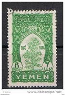 YEMEN:  1958  CAFFE'  MOKA  -  6 B. VERDE  US. -  YV/TELL. 57 - Jemen