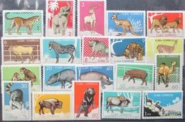 Cuba  1964  20 V  MNH - Briefmarken