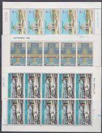 Maroc N° 622 / 24 F XX Mausolée De Mohammed V Les 3 Feuilles De 10 Timbres, Sans Charnière, TB - Morocco (1956-...)