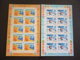 ASERBAIJAN AZERBAIDSCHAN 2012 CEPT MNH ** (EU2010-03) - 2012