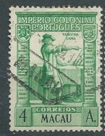 Portugal  -macao- Yvert N° 300  Oblitéré - AY 11232 - Macau