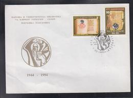 REPUBLIC OF MACEDONIA, 1994, FDC, MICHEL 33/34 - 50 Years UNIVERSITY LIBRARY ST. KLIMENT *** - Macedonia