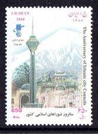 IRAN 2800 Mosquée , Conseil Des Villes Islamiques - Mezquitas Y Sinagogas
