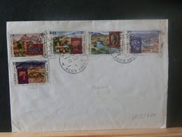 A12/991  LETTRE  ETHIOPIA  1977 - Ethiopie