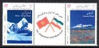 IRAN 2811/12 Drapeaux, Kirghizistan, Montagne - Gemeinschaftsausgaben