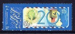 IRAN 2813 Journée De La Poste , UPU , Boite Aux Lettres - Post