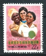 CHINA 1973 (O) USADOS MI-1143 SG-2515 CAMPEONATO TENIS DE MESA AFRICA, ASIA Y LATINOAMERICA - Usati