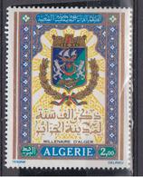 ALGERIE      1973     N °  580         COTE    3 € 35        ( E 214 ) - Algeria (1962-...)