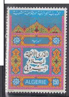ALGERIE      1974     N °  583         COTE    2 € 50        ( E 215 ) - Algeria (1962-...)