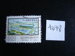 Formose 1976 - Aéroport De Taoguan - Y.T. 1098 - Oblitérés - Used - 1945-... République De Chine