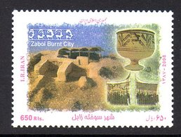 IRAN 2825 Zabol , Vase, Fresques - Archaeology