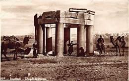 Libanon Liban  لبنان   לבנאנ   Temple De Douris Venus Temple  Scheurtjes In De Kaart.   M 2934 - Libanon