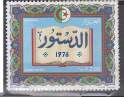 ALGERIE      1976     N °  652         COTE    2 € 00        ( E 217 ) - Algeria (1962-...)