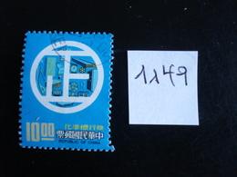 Formose 1977 - Journée Intern. De La Standardisation - Y.T. 1149 - Oblitérés - Used - 1945-... Republik China