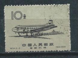 CHINA 1959 (O) USADOS MI-445 YT-1200 INAUGURACION AEROPUERTO PEKING - Usati