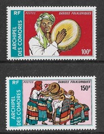 COMORES YT 104A Et 104B NEUF** TTB - Isla Comoro (1950-1975)
