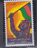 ALGERIE      1977     N °  662        COTE    2 € 75        ( E 219 ) - Algeria (1962-...)