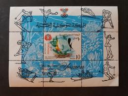 YEMEN  اليمن  KINGTHON OF YEMEN 1968 Butterfly Fish Grenoble 1968 SHEET MNH - Jemen