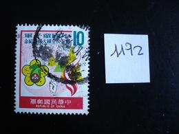 Formose 1978 - 5° Jamboree à Formose - Y.T. 1192 - Oblitérés - Used - 1945-... République De Chine