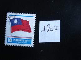 Formose 1978 - Drapeau National 10d - Y.T. 1202 - Oblitérés - Used - 1945-... République De Chine