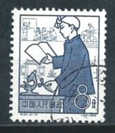 CHINA 1959 (O) USADOS MI-458 YT-1216 PRIMER ANIVERSARIO PUEBLO COMUNAL. EDUCACION - Usati