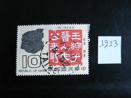 Formose 1979 - Ecriture Sur Pierre 10d - Y.T. 1223 - Oblitérés - Used - 1945-... République De Chine
