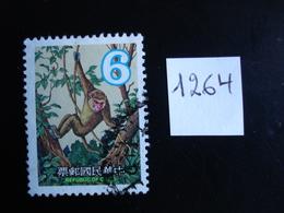 """Formose 1979 - Nouvel-An """"Année Du Singe"""" 6d - Y.T. 1264 - Oblitérés - Used - 1945-... République De Chine"""