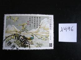 Formose 1984 - Poésie Classique Chinoise 18d - Y.T. 1496 - Oblitérés - Used - 1945-... République De Chine