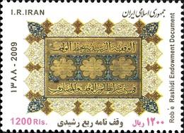 IRAN 2853 Manuscrit Rashidi Rob'e - Theologians