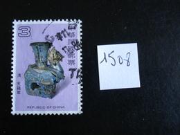 """Formose 1984 - Pot à Vin """"Tsun"""" 3d - Y.T. 1508 - Oblitérés - Used - 1945-... Republik China"""