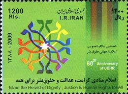 IRAN 2854 UDHR, Droits De L'Homme - Non Classificati
