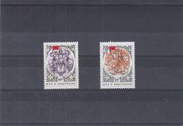 Albanie - Yvert 2169 M / N ** - Folklore - Danse - Tirage 7000  - Valeur 132 Euros - Albanien