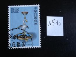 Formose 1984 - Chandelier En Forme D'oiseau 18d - Y.T. 1510 - Oblitérés - Used - 1945-... République De Chine