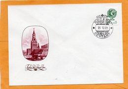 Russia 1989 FDC - 1923-1991 URSS