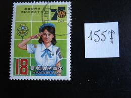 Formose 1985 - Mouvement Scout 18d - Y.T. 1557 - Oblitérés - Used - 1945-... République De Chine