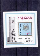 Albanie - Yvert BF 13 ** - Monument - Soldats - Fusils - Valeur 70 Euros - Albanien