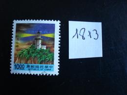 Formose 1989 - Yuweng Tao  10d50 - Y.T. 1813 - Oblitérés - Used - 1945-... République De Chine