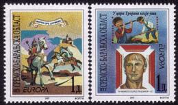 Croatie Serbe (Krajina) - Europa CEPT 1997 - Yvert Nr. 78/79 - Michel Nr. 69/70 ** - 1997