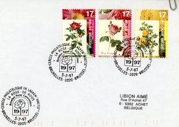 2708/10 (roses) Sur Lettre Avec Cachet De Prévente (voir Scan & Descr) - Postmark Collection