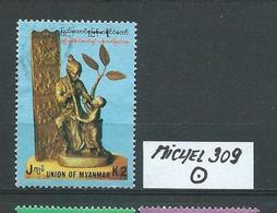 MYANMAR MICHEL 309 Gestempelt Siehe Scan - Myanmar (Burma 1948-...)