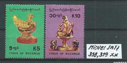 MYANMAR MICHEL SATZ 318,319 Postfrisch Siehe Scan - Myanmar (Burma 1948-...)