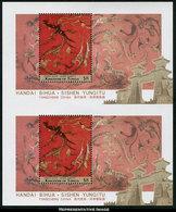Scott 1229   8Pa (2) Dragon Miniature Sheet Of Two. Mint Never Hinged. - Tonga (1970-...)