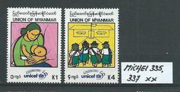 MYANMAR MICHEL 335,337 Postfrisch Siehe Scan - Myanmar (Burma 1948-...)