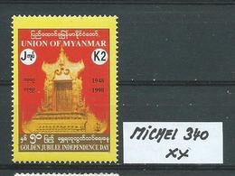 MYANMAR MICHEL 340 Postfrisch Siehe Scan - Myanmar (Burma 1948-...)