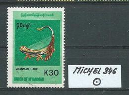 MYANMAR MICHEL 346 Gestempelt Siehe Scan - Myanmar (Burma 1948-...)
