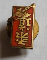 à Identifier Bel Insigne De Boutonnière Ancien épée Samouraï Japon ? - Abzeichen & Ordensbänder