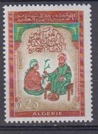 ALGERIE      1963     N °  380        COTE    2 € 50        ( E 224 ) - Algeria (1962-...)