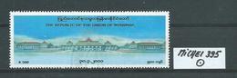 MYANMAR MICHEL 395 Gestempelt Siehe Scan - Myanmar (Burma 1948-...)