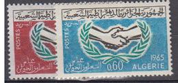 ALGERIE      1965     N °  407 / 408        COTE    2 € 75        ( E 225 ) - Algeria (1962-...)